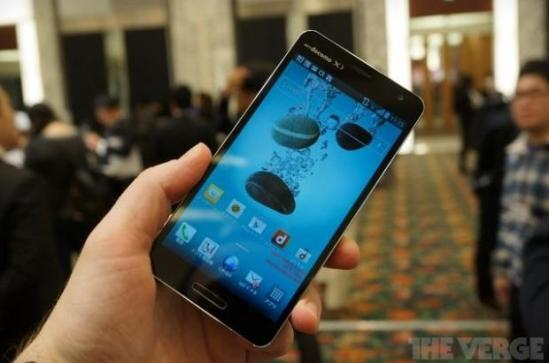 28017_03_lg_s_optimus_g_pro_unveiled_features_5_inch_1080p_display
